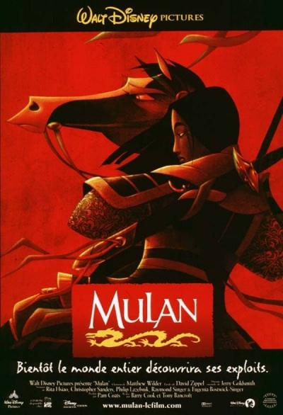 L'affiche de Mulan