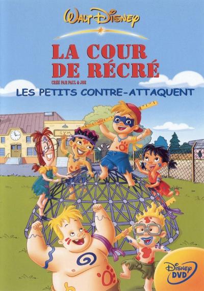 L'affiche de La Cour de récré - Les petits contre-attaquent