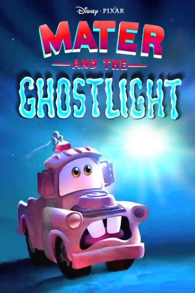 L'affiche de Martin et la lumière fantome